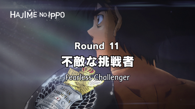 File:Fearless Challenger.png
