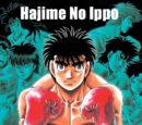 Hajime No Ippo Wiki