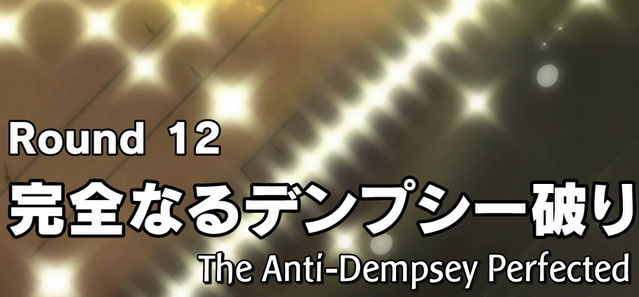 File:AntiDempseyPerfected.png