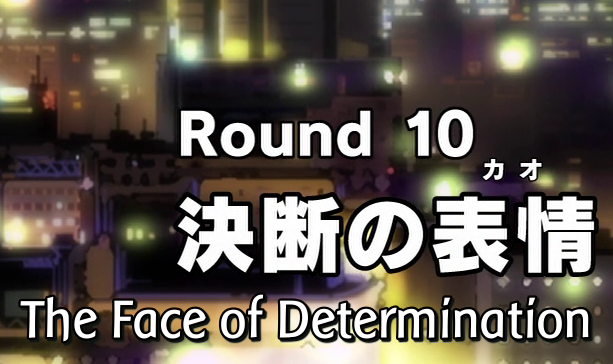 File:TheFaceOfDetermination.png