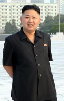 Kim rom