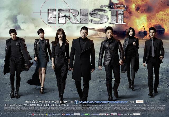 File:IRIS2-Poster-2-1-.jpg