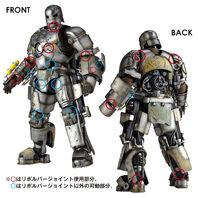 Revoltech-Iron-Man-Mark-I-002