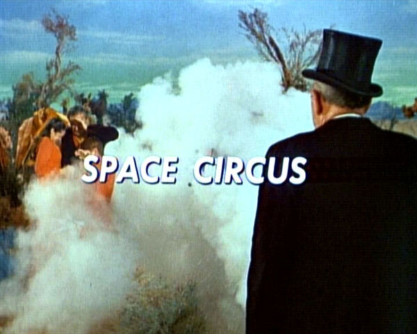 File:Spacecircus.jpg