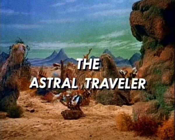 File:Astral traveler.jpg