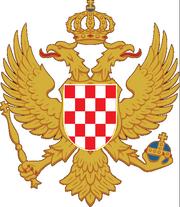 Plavnik Emblem