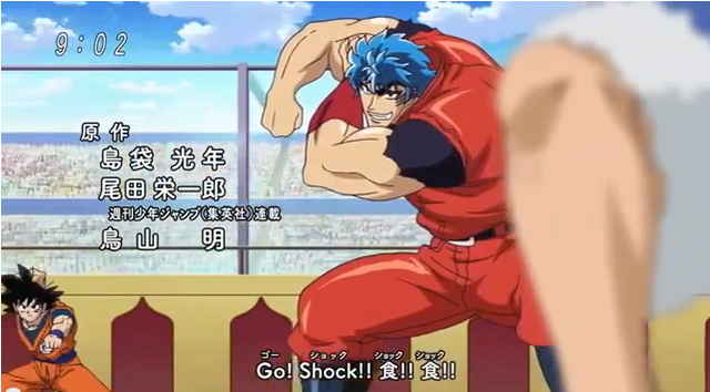 Datei:Dream 9 One piece x toriko x dragonball Z Super Collaboration Special.png