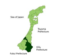 250px-Hakusan in Ishikawa Prefecture