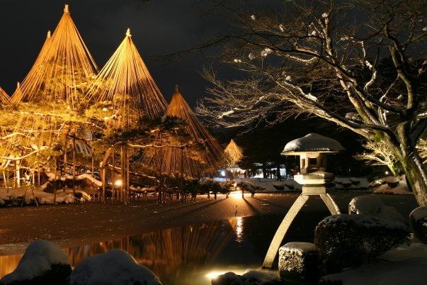File:Kenroku Winter2 (1).jpg