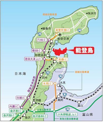 File:Noto Island.jpg