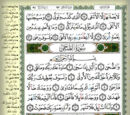 Quran/Halaman/596/595