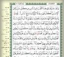 Quran/Halaman/300