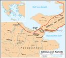 Битка код Немеје