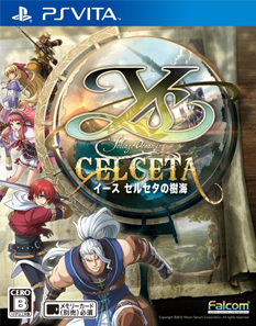 Ys Celceta Box