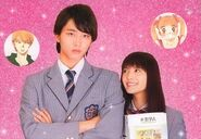 ItaKissTheMovie (5)