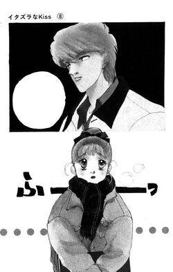 Chapter 31 Cover