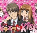 Itazura Na Kiss Wiki