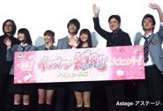 Stagegreetings9