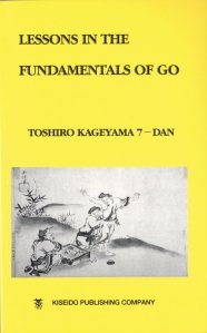 File:Lessons in the fundamentals of go.jpg