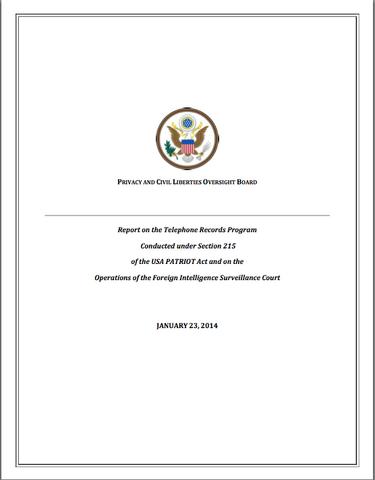 File:NSAspying.png