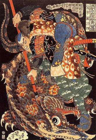 File:704px-Miyamoto Musashi killing a giant nue.jpg