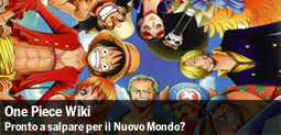 File:Spotlight-onepiece-20111201-255-it.png
