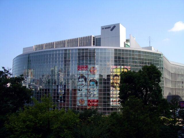 File:Roppongi tv asahi.jpg