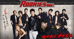 Rookies-banner