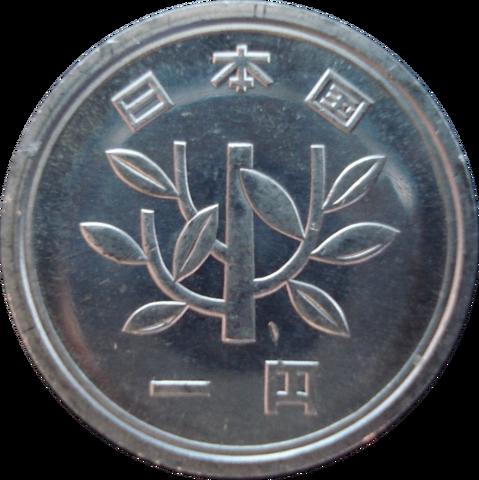 File:Icon-coinlocker.png
