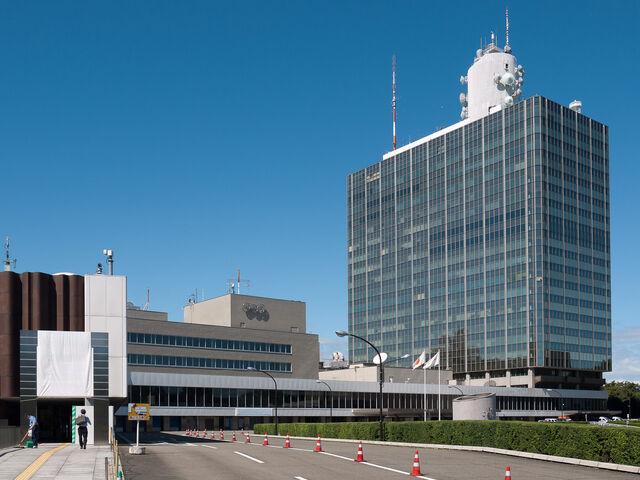 File:NHK-Broadcasting-Center-01.jpg