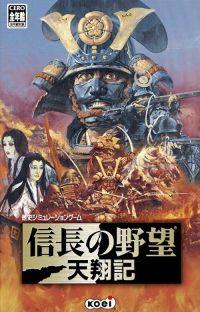 Nobunaga-no-yabou-tenshouki-8012