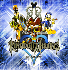 Kingdom Hearts Original Soundtrack OST