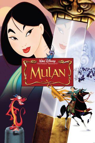File:Mulan poster.jpg