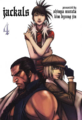 Volume 4 Inside Cover.png
