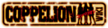 Coppelion Wiki Wordmark.png