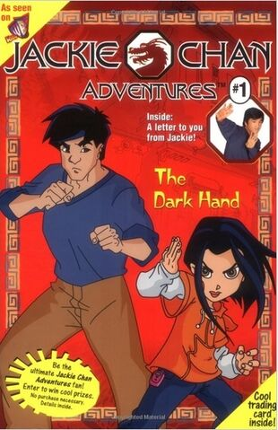 File:Jackie Chan Book 1.jpg