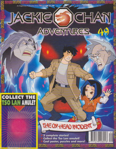 File:Jackie Chan Issue 49.png