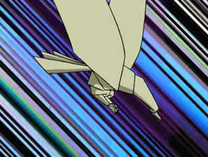 File:OrigamiBird.png