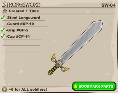 File:Espada4.png