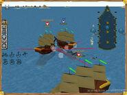 Pirate empires7