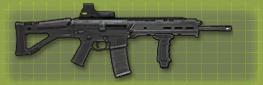 File:Bushmaster acr-I c pic.png