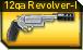 File:12ga revolver-I r icon.png