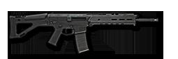 File:Bushmaster.png