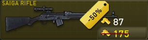 File:Saiga Rifle R Pic.png