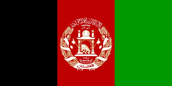 File:Flag-Big-Afghanistan.jpg