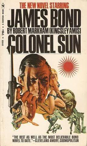File:ColonelSun1969.jpg