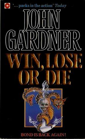 File:Gardneruk 08.jpg