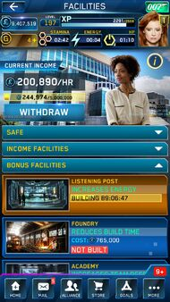 WoE - Facilities Page