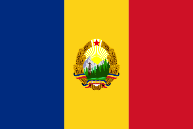 File:Romania.png