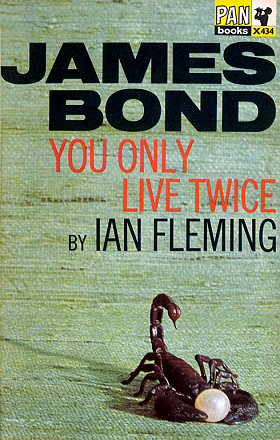 File:You Only Live Twice (Pan 1965).jpg